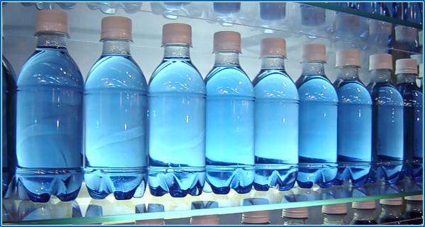 Nước tinh khiết 350ML